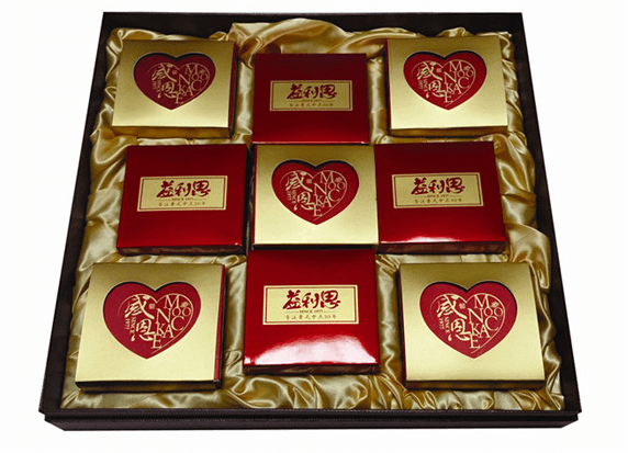 益利思吉祥益礼月饼礼盒内盒-湖南益利思月饼团购 满意的质量 满意的