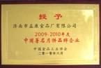 益利思-中国著名月饼品牌企业