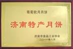 益利思-济南特产月饼