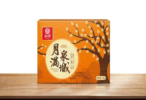 【新品】益利思月满泉城月饼礼盒