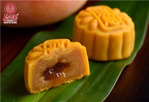 【新品】益利思芒果流心奶黄月饼