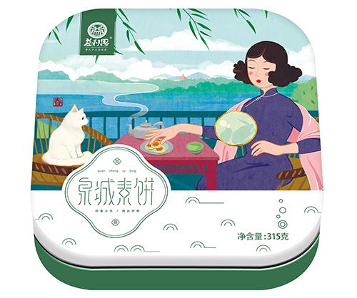 【新品】益利思——绿豆饼糕点礼盒