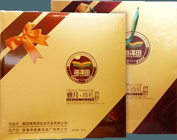益利思企业定制月饼礼盒