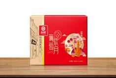 【新品】葡萄软月月饼礼盒(红色新款)
