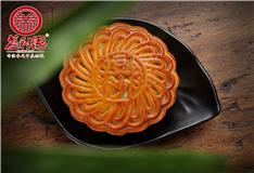 益利思广式豆沙月饼