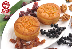 【新品】葡萄软月牌少年派月饼