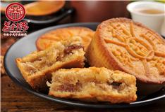 【新品】葡萄软月牌畅销嗨月饼
