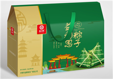 【新款】益利思端午粽子礼盒