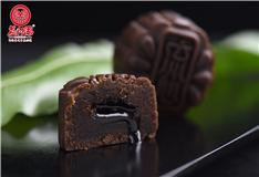 【新品】益利思流心巧克力月饼