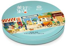 【新品】益利思美好生活圆铁盒