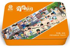 【新品】葡萄软月牌少年派月饼礼盒