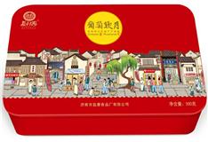 【新品】葡萄软月牌畅销嗨月饼礼盒