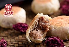 【新品】益利思冰沙玫瑰饼