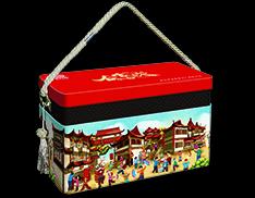 【新品】益利思合家欢糕点礼盒(铁盒)