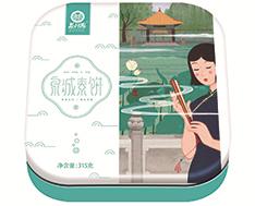 【新品】益利思——粒粒红豆饼糕点礼盒