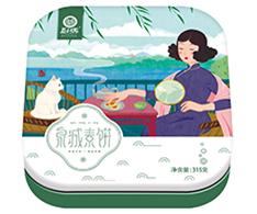 【新品】益利思——经典绿豆饼糕点礼盒