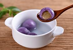 【新品】益利思紫薯芒果汤圆