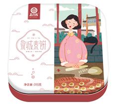 【新品】益利思——清香莲蓉饼糕点礼盒