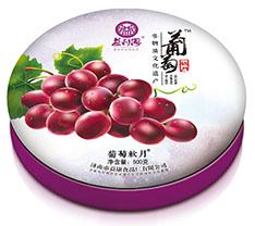 【新品】葡萄软月牌圆铁盒月饼礼盒