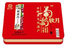 【新品】葡萄软月牌健康态月饼礼盒