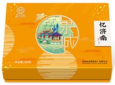 【新品】益利思忆济南月饼礼盒(黄)
