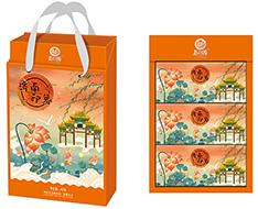 【新品】益利思济南印象月饼礼盒(橙)