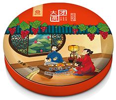 【新品】益利思大团圆·七星伴月月饼礼盒