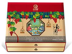 【新品】葡萄软月牌全家福月饼礼盒