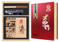 【新品】葡萄软月牌大师作月饼礼盒