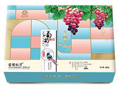 【新品】葡萄软月牌富贵月月饼礼盒