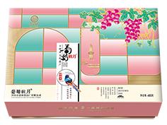 【新品】葡萄软月牌团圆月月饼礼盒