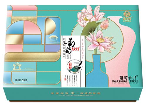 【新品】葡萄软月牌吉祥月月饼礼盒