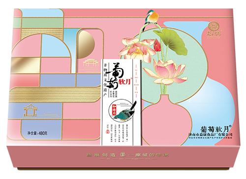 【新品】葡萄软月牌如意月月饼礼盒