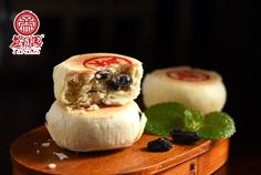 【新品】益利思苏式草原奶酪月饼